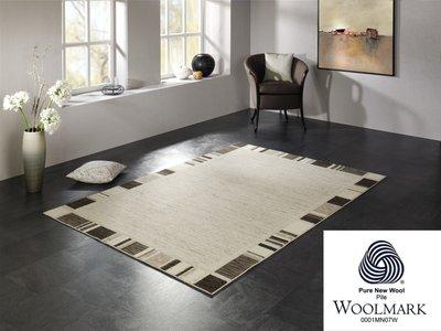 Wool Plus 470 Natur
